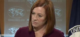 Джен Псаки по ошибке ввела новые санкции против РФ. Видео