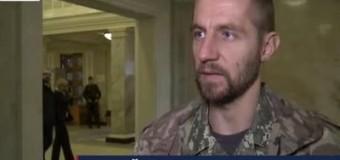 Нардеп Гаврилюк пригрозил правительству «бунтом». Видео