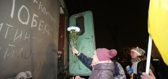 В Запорожье под светом фонарей встречали главных разведчиков. Фото