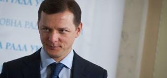 Заговорился, этого не показывать: Ляшко призвал не покупать украинских товаров. Видео