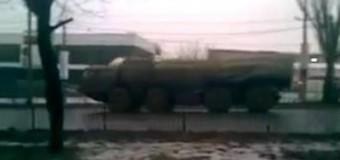 В Макеевке замечено передвижение техники, похожей на «Смерч». Видео