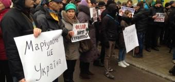 Мариуполь признал Россию страной-агрессором. Фото