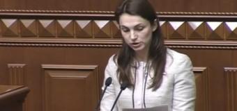 Депутаты признали РФ страной-агрессором, а «ДНР» и «ЛНР» — террористическими организациями. Видео