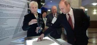 Художественные способности Путина троллят в соцсетях. Фото