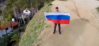 Рэпера Тимати арестовали в США за российский флаг. Видео