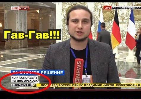Дочь спикера МИД РФ Захаровой в Севастополе покусала собака - Цензор.НЕТ 5941