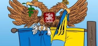 Je suis Кобзон и перемирие в Украине: лучшие фотожабы недели. Фото