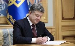 Порошенко пожелал «вечно гореть в аду» Януковичу. Фото