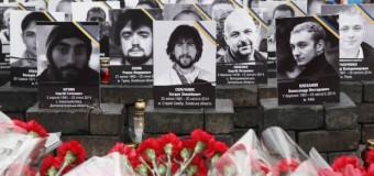 В Киеве чествуют Героев Небесной сотни. Фото