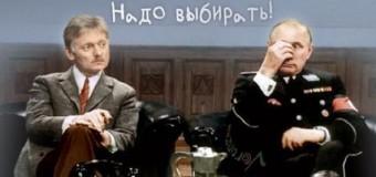 Новые фотожабы на российских политиков. Фото