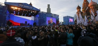 Как Москва отмечает годовщину оккупации Крыма. Фото
