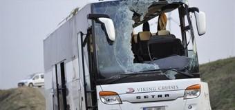 Автобус музыкантов Чешской филармонии разбился в Австрии. Фото
