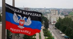 В ДНР появились сигареты «Новороссия». Фото