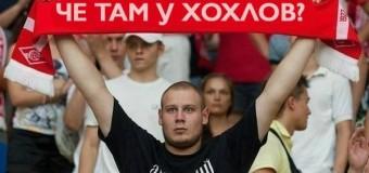 Фотожабы на тему россиян, озабоченных проблемами украинцев. Фото