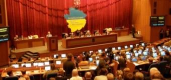 Запорожские депутаты признали Россию агрессором. Фото документа