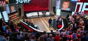 В эфире разыгрался антисемитский скандал с участием Ярмольника и Кобзона. Видео