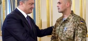 Порошенко вручил орден освобожденному командиру «киборгов». Фото