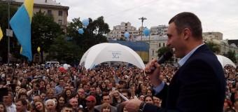 Кличко назвал песню «Києве мій» гимном Украины. Видео