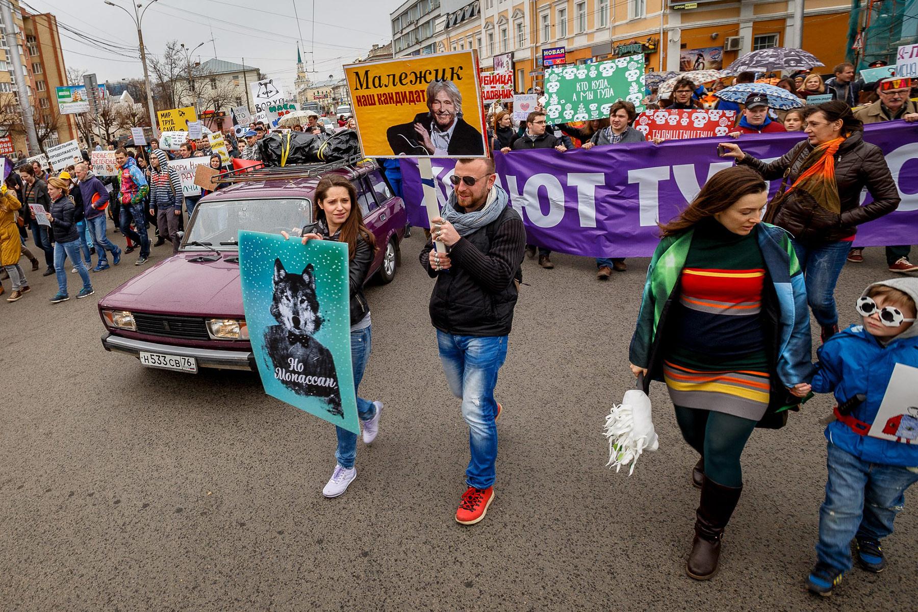 gey-yaroslavl-vk