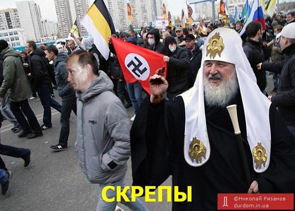 Крым - часть Украины. США не признают аннексию, - Пайетт о включении АРК в состав Южного федерального округа РФ - Цензор.НЕТ 3559
