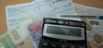 Когда и как подорожают тарифы на коммуналку в Украине. Инфографика