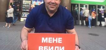 Киевляне «вешаются» в центре города из-за тарифов. Фото