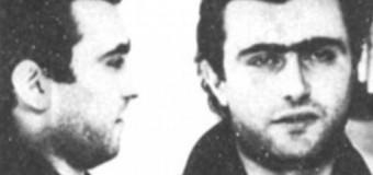 Бразилия: Через 30 лет после побега из тюрьмы арестовали итальянского мафиози. Видео