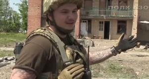 Боец АТО рассказал о боях под Мариуполем. Видео