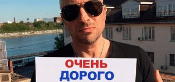 Сеть «взорвали» фотожабы с Дмитрием Нагиевым. Фото