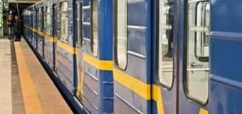 Футбольные хулиганы едва не перекинули вагон в метро на станции «Крещатик». Видео