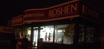 В Киеве прогремел взрыв в магазине Roshen. Фото