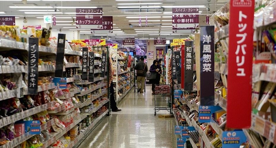 искали японка в супермаркете рак