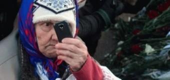 Мобильные операторы «хунты» грабят «граждан ЛНР». Видео
