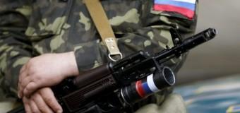 СБУ предоставила доказательства поставок Россией оружия на Донбасс. Фото. Видео