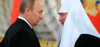 Сеть «разрывает» сообщение от главы РПЦ Кирилла к Путину. Фото