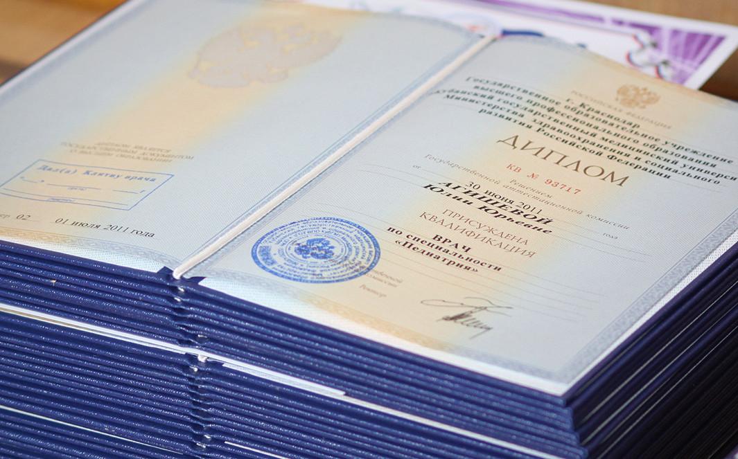 доклад для диплома образец