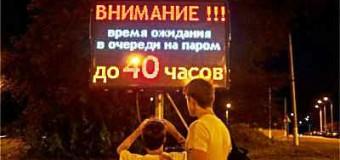 Фотожабы про Керченскую переправу «разрывают» сеть. Фото