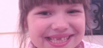 В Запорожье пропала 8-летняя девочка. Фото