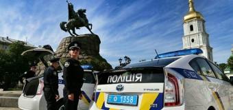 Снимок украинских девушек-патрульных набирает популярность в сети. Фото