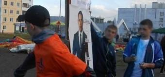 В России на День молодежи провели конкурс «Пни Обаму». Видео