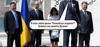 Мемы недели: Полицейская академия, демарш в Греции и день рождения Януковича. Фото