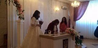 В Киеве расписали нетрадиционную пару. Фото