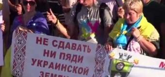 В Мариуполе протестовали против демилитаризации Широкино. Видео