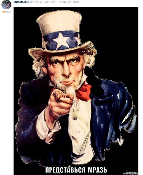 """""""Кровавая собака Турчинов готов к новым военным действиям"""", - кремлевские пропагандисты хотят штурмовать украинские города, как сирийский Алеппо - Цензор.НЕТ 7483"""