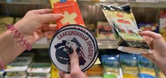 В России «поджарили» 35 тонн санкционной свинины. Видео