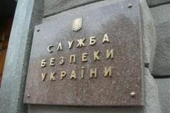 Задержан администратор антиукраинских групп в соцсетях. Видео