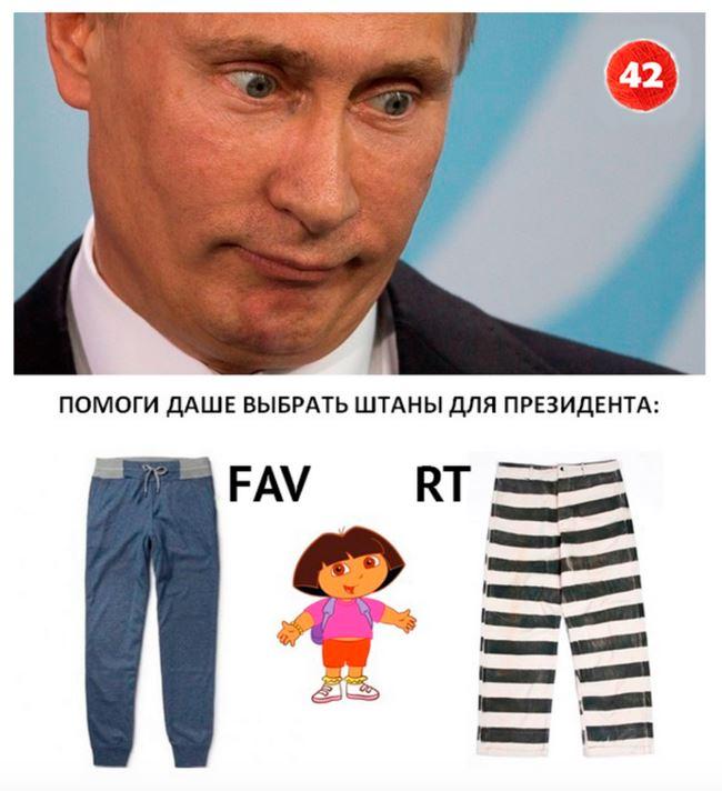 Путин и Медведев тренировка