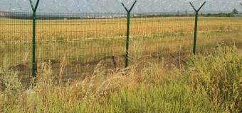 Россия установила забор на границе с ЛНР. Фото