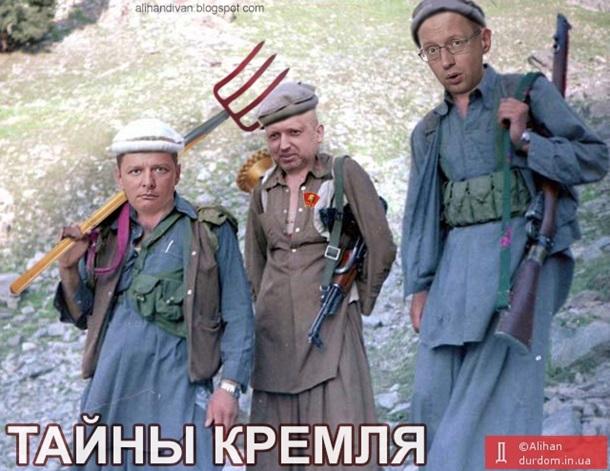 """""""Это обвинение является очевидно абсурдным"""", - Гройсман о решении РФ об аресте Яценюка """"за зверства в Чечне"""" - Цензор.НЕТ 3979"""
