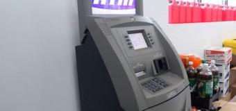 Сломанный банкомат наградил счастливчика за смекалку. Видео
